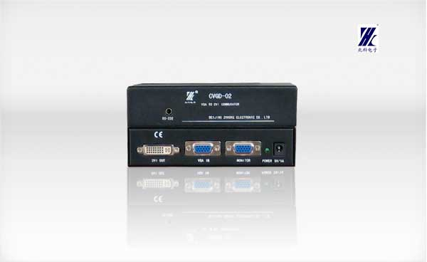 CVGD-02VGA-DVI信号转换器