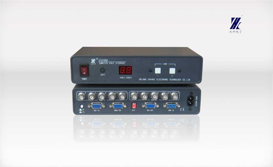 IFU-105A计算机信号长线驱动器